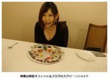 【エンタがビタミン♪】絢香、出産後初のショット。ファンは「雰囲気が優しいママって感じ」