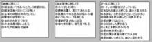 【テック磨けよ乙女!】腸年齢、アナタは何歳? 23項目をチェックですぐ分かる。西日本では九州勢がワースト3に。