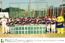 【エンタがビタミン♪】ふなっしー監督、若田部コーチ、あの選手も! 『24時間テレビ』離島中学の野球企画が豪華。