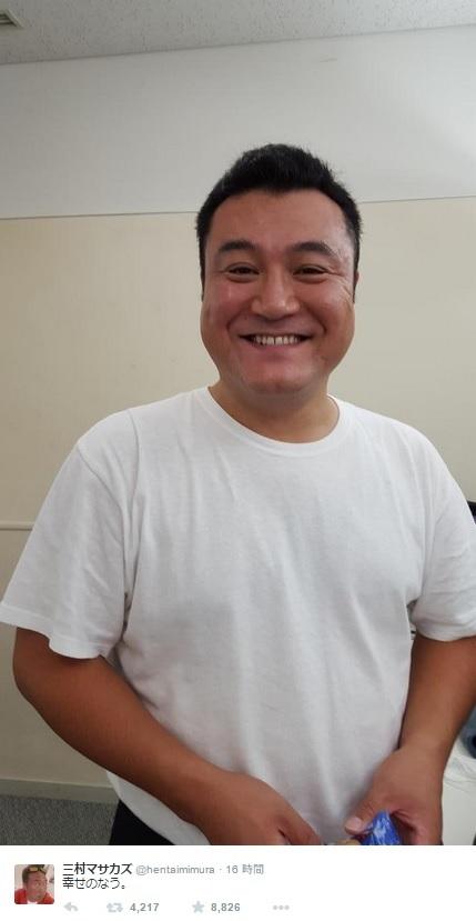 結婚発表したザキヤマ(画像は『三村マサカズ ツイッター』のスクリーンショット)