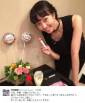 【エンタがビタミン♪】木南晴夏が三十路に。誕生日に福田雄一監督も感慨「とりあえずおめでとう」と言葉濁す。
