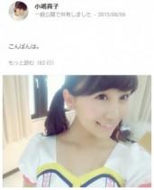 【エンタがビタミン♪】AKB48じゃんけん大会のトーナメント組み合わせ。こじはる、こじまこの小嶋対決が実現。