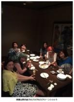 【エンタがビタミン♪】野沢直子、成長した次女と一緒に清水ミチコ邸へ。女芸人も集まり賑やかなひととき。