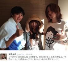 【エンタがビタミン♪】SUGIZO、長井秀和が太田光代さんを挟むレアショット。猛暑の映画撮影現場より。