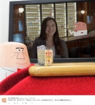 """【エンタがビタミン♪・番外編】吉高由里子が""""トリスウイスキー""""の画像を投稿。 アンクルトリスを描いた柳原良平さんを偲ぶ。"""