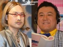 【エンタがビタミン♪】山里亮太、ザキヤマの結婚発表に動揺「モテない村のお兄ちゃんだと思ってたのに…」