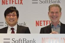 【エンタがビタミン♪】山里亮太『Netflix』CEOに期待寄せられるも及び腰「又吉を何とかします」