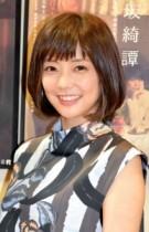 【エンタがビタミン♪】倉科カナ、IT長者の愛人役に。ネットとスマホは一生なしの世界に「ありえねー」