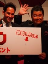 【エンタがビタミン♪】ブラマヨ・小杉、来日俳優ポール・ラッドと日米「ヒーハー」対決!