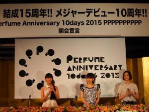 記者会見に出席したPerfume