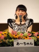 【エンタがビタミン♪】Perfume、メジャーデビュー10周年。あ~ちゃん感涙「本当に幸せです!」