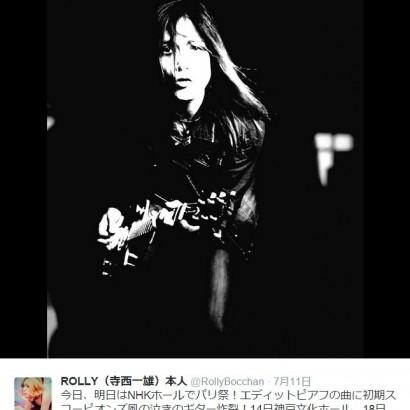 【エンタがビタミン♪】ROLLY、寝違えてギターが弾けなくなった腕が徐々に回復。