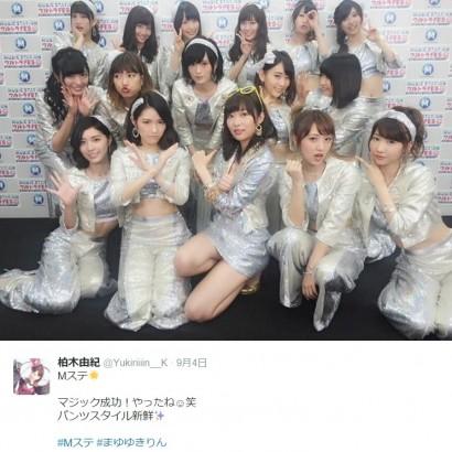 【エンタがビタミン♪】AKB48『Mステ』でのパンツスタイルに反響「何故さっしーだけ脚出してるの?」