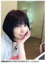 """【エンタがビタミン♪】麻木久仁子(52)""""すっぴん""""企画のオフショット「ま、いっか」と公開。"""