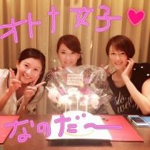 【エンタがビタミン♪】鈴木砂羽、篠原涼子や吉瀬美智子と新ドラマで共演。「神キャスティング!」と期待の声。