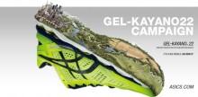 「クッション性の違いに驚き」アシックスの新商品『GEL-KAYANO 22』が話題。