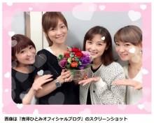 【エンタがビタミン♪】吉澤ひとみ、矢口真里からのお祝いのお花に「さすが先輩! よくお分かりで」