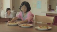 「家」が強くする家族の絆の物語。「もっと家族になれる場所」動画に感涙。