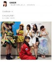 """【エンタがビタミン♪】『AKB48じゃんけん大会』HKT48・冨吉の""""恐竜コス""""が異彩放つ。被り物では負けてない。"""