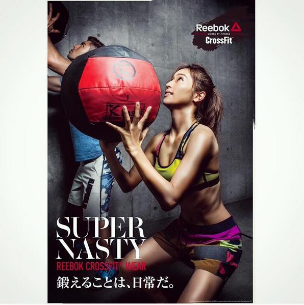 【エンタがビタミン♪】中村アン、美人トレーナーの腹筋がすごい。