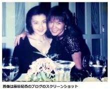 【エンタがビタミン♪】藤原紀香、24歳当時の写真を公開「年齢など関係ない」