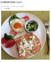 【エンタがビタミン♪】岡江久美子「レシピのアイデアが溢れて止まらない!!」産後の娘への手料理が凄い。