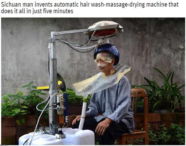 【海外発!Breaking News】珍・洗髪マシンが中国に誕生。「麻痺のある祖母のため」とアマチュア発明家。