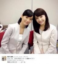 【エンタがビタミン♪】大江麻理子キャスターと相内優香アナ、テレ東の「美人が揃い踏み」