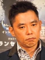 【エンタがビタミン♪】太田光、やっぱり安藤優子が嫌い。今も根に持つ無視事件。