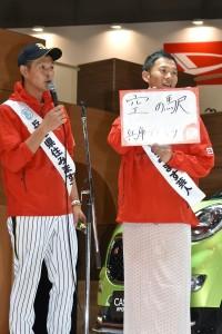 兵庫県住みます芸人の山田スタジアム(左)と月亭八斗(右)