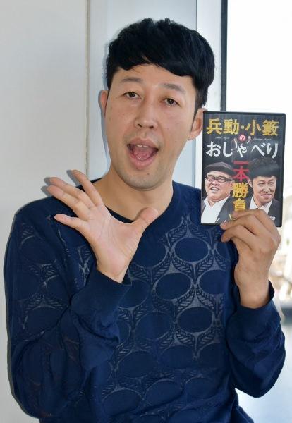 【エンタがビタミン♪】<小籔千豊インタビュー>父親もすべらない男だった。