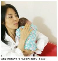 【エンタがビタミン♪】井森美幸、ビビる大木宅で「この家、モンダミンが無いわね!」