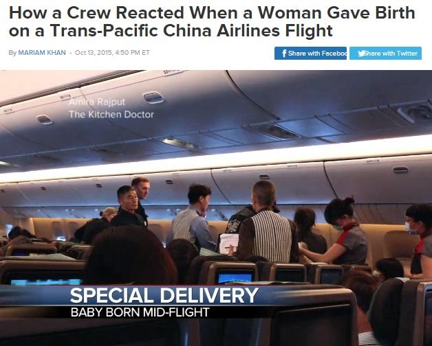 """【海外発!Breaking News】機内出産した台湾人女性、米国籍欲しさの""""確信犯""""として強制送還に。"""