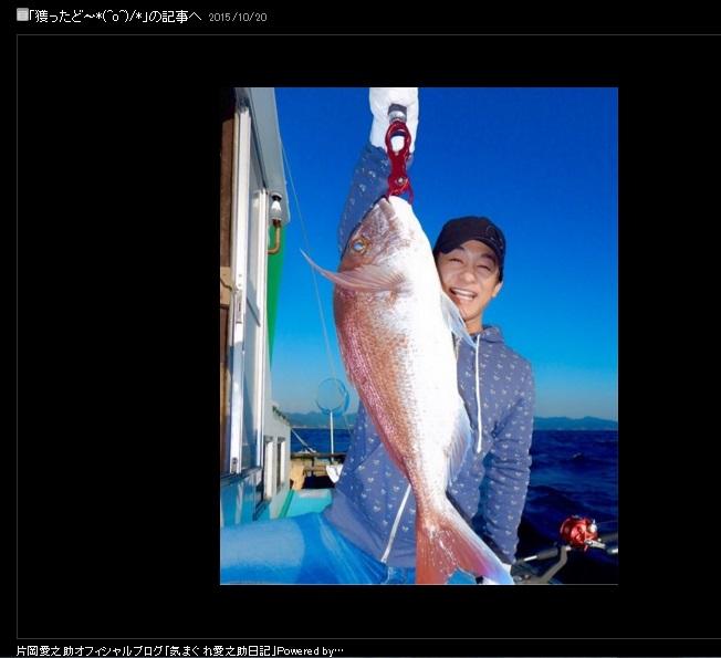 【エンタがビタミン♪】藤原紀香と片岡愛之助、婚前旅行で海釣りデート満喫か?