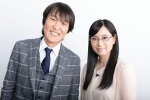 【エンタがビタミン♪】千原ジュニア、新婚旅行は北朝鮮? 『ダラケ!』シーズン5で緊急企画。