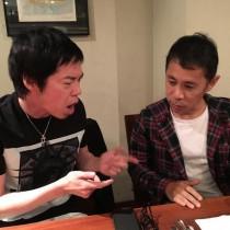 【エンタがビタミン♪】今田耕司と岡村隆史が「緊急会談」も、ため息で解散。