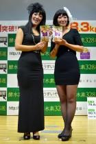 【エンタがビタミン♪】たんぽぽ・川村エミコ、ダイエット成功で自信「彼氏が2人いた」暴露も。