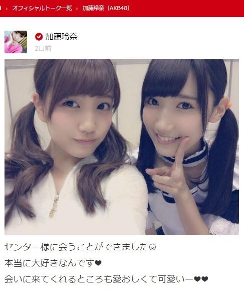 """【エンタがビタミン♪】AKB48""""かとれな""""とHKT48""""なつみかん""""、お揃いツインテールが姉妹のよう。"""