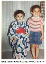 【エンタがビタミン♪】熊田曜子、幼少期に兄と並ぶ姿を公開「今は母の気持ちが分かる」
