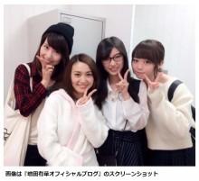 【エンタがビタミン♪】大島優子の舞台を増田有華が観劇「相変わらずキラキラしていた」