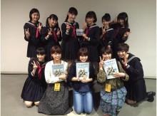 【エンタがビタミン♪】Negicco・Megu、アイドルグループの推しメンと超接近でドキドキ。