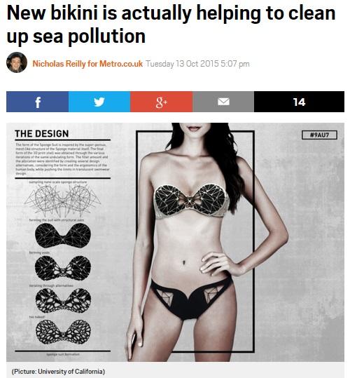 【海外発!Breaking News】世界初「海水をキレイにするビキニ」が誕生(米)