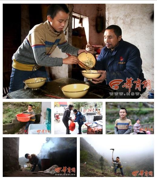 【海外発!Breaking News】盲目の両親の手足となって9年。健気な13歳少年に中国全土が涙。