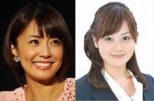【エンタがビタミン♪】小林麻耶が「苦手」? 水卜アナ『好きな女性フリーアナ TOP10』に動揺隠せず。