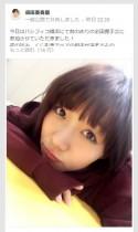 【エンタがビタミン♪】SKE48・須田亜香里とファンの結束力が凄い。アンガ山根「犬みたい」