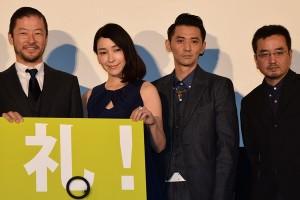 映画『グラスホッパー』初日舞台挨拶に登場した、浅野忠信、麻生久美子、村上淳、滝本智行監督