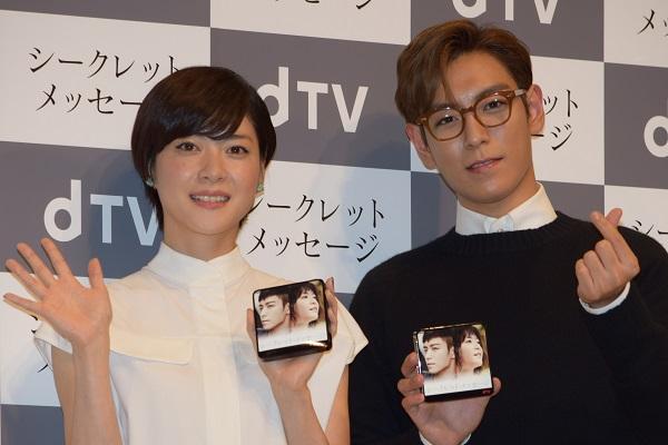 【エンタがビタミン♪】上野樹里、BIGBANGのチェ・スンヒョンとLINE友だちに「運命的な出会い」