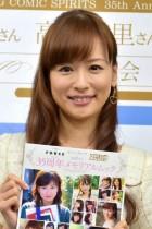 【エンタがビタミン♪】皆藤愛子「夜更かしな1年」に。新宿・六本木でグラビア撮影を熱望。