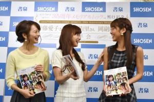 仲良しの3人は終始笑顔で楽しそう。 高見侑里、皆藤愛子、岡副麻希