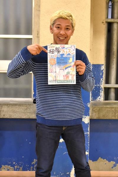 「芝居の力があればもうちょっとお笑いに活かせるので、演技が上手くなりたいです」田村亮